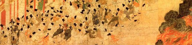 平安時代や鎌倉時代の史料が残ってるって結構凄いよな