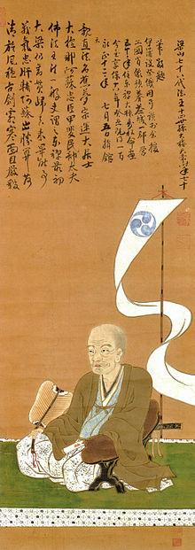 Kai_Souun