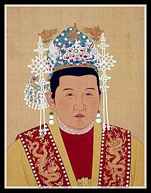 220px-孝慈高皇后