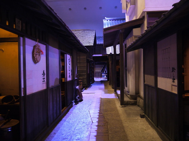 1280px-Edo_Fukagawa_3