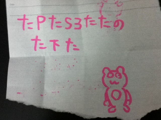 20130330054803_52_2