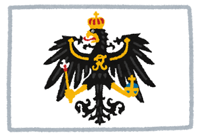 flag_kingdom_of_prussia