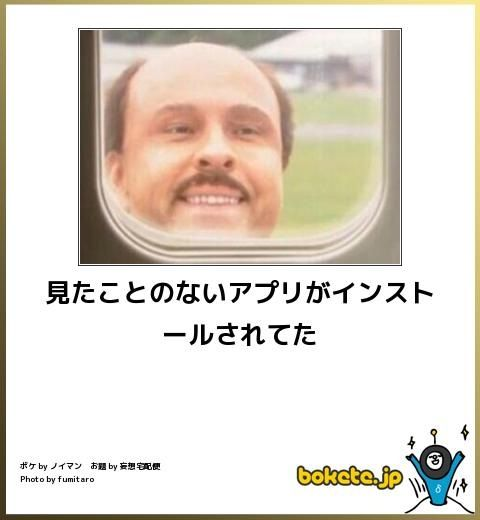20131129042818_76_3