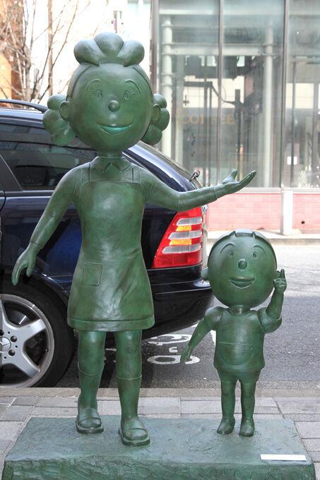 Setagaya_Sazaesan_Family_Statue_1