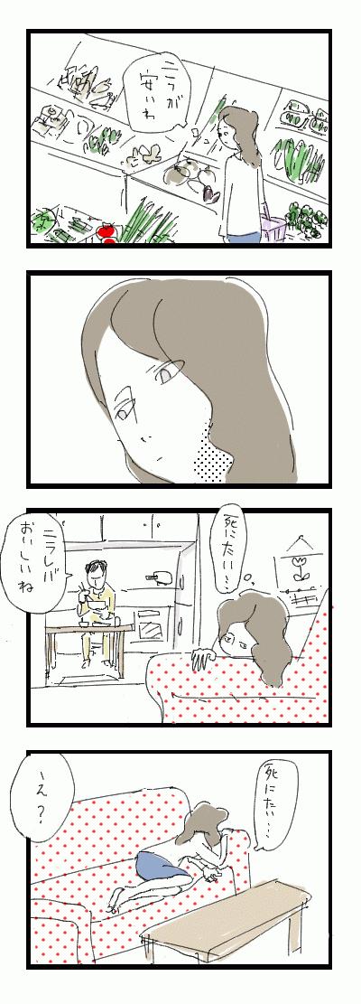 478_1