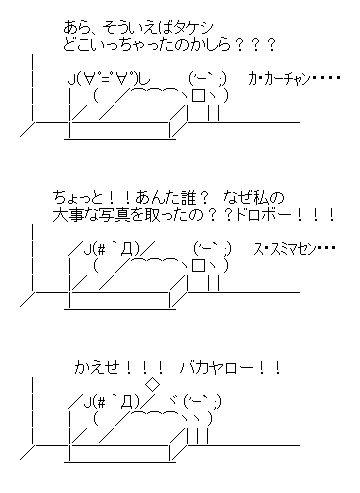 20130402114111_42_3