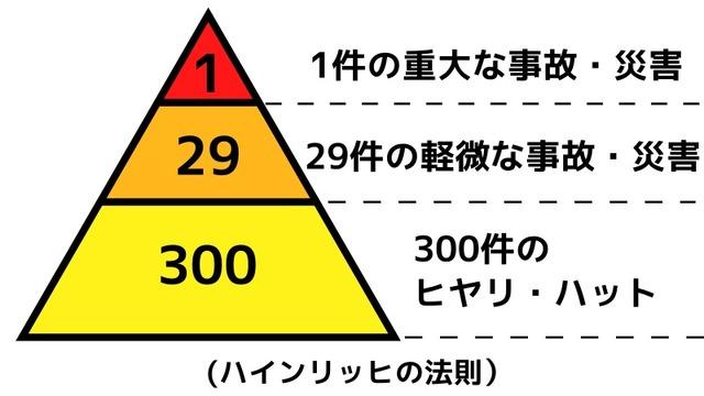 20140221021353_199_1