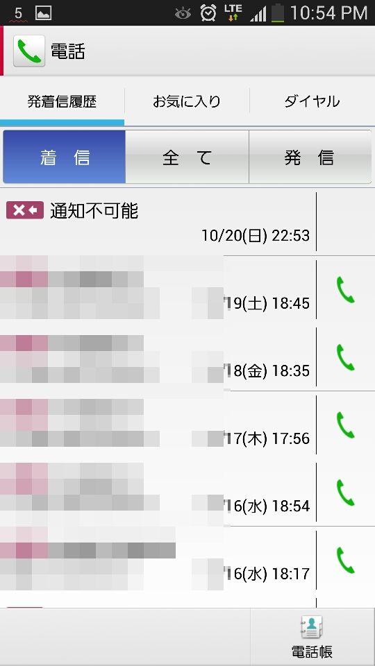 20131021012046_549_1