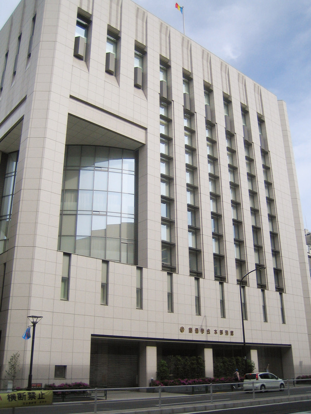 Soka_Gakkai_(new_head_office_1)