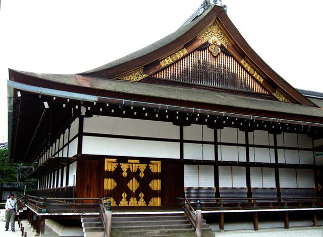 Kogosho