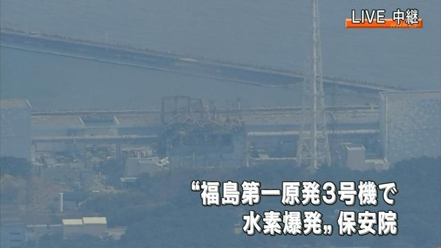 3.11東日本大地震で「あ、まじでヤバいってなった瞬間」