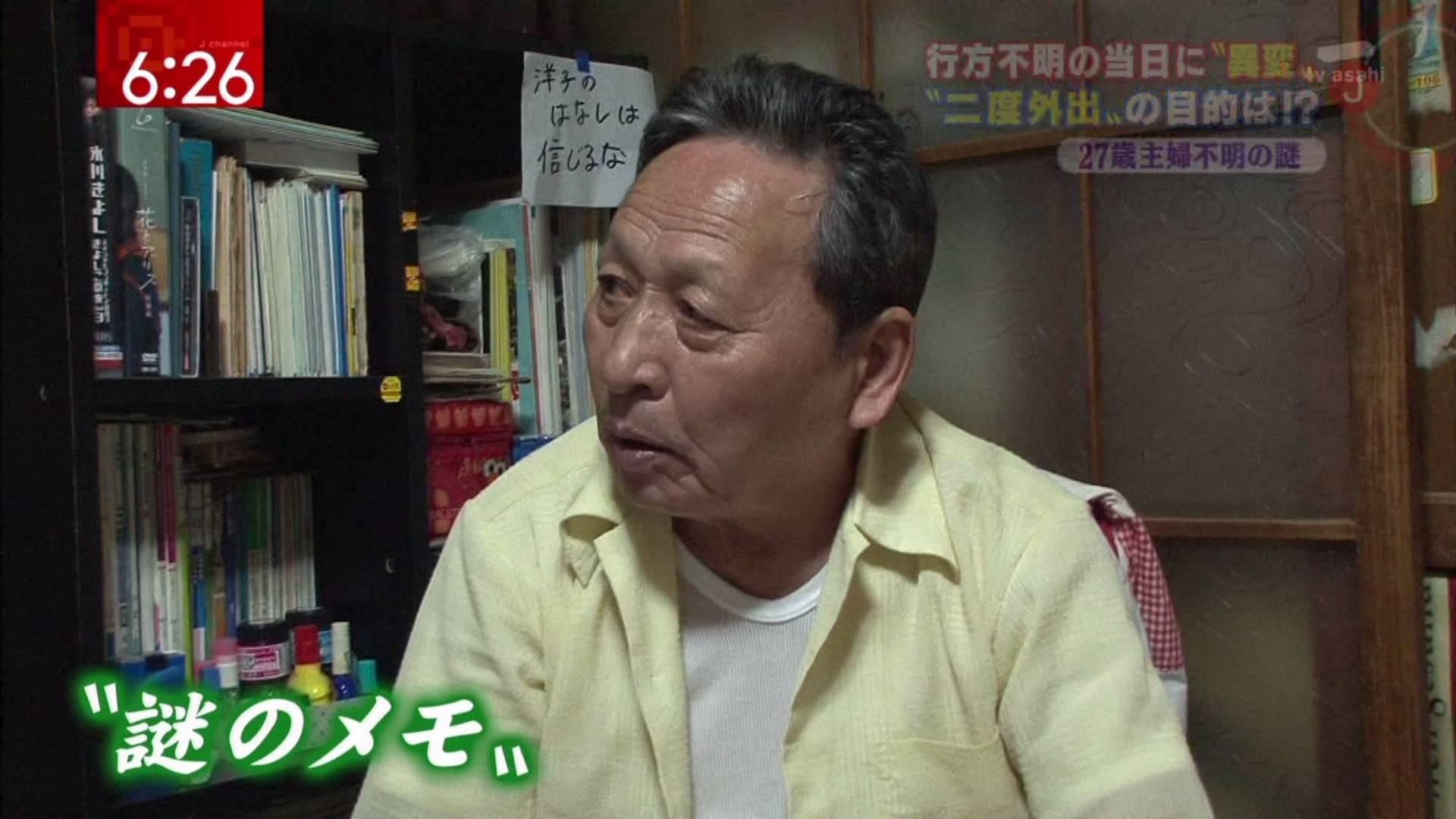 http://livedoor.blogimg.jp/nwknews/imgs/4/7/4743e77e.jpg