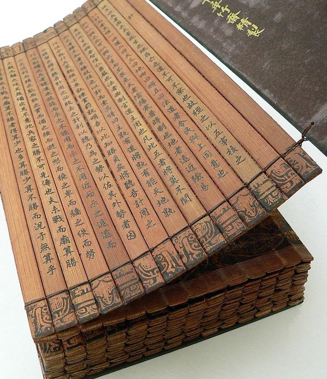 800px-Bamboo_book_-_binding_-_UCR