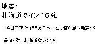 20140119142421_8_1