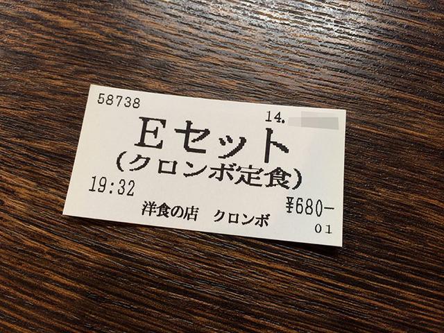 20140830093807_27_2
