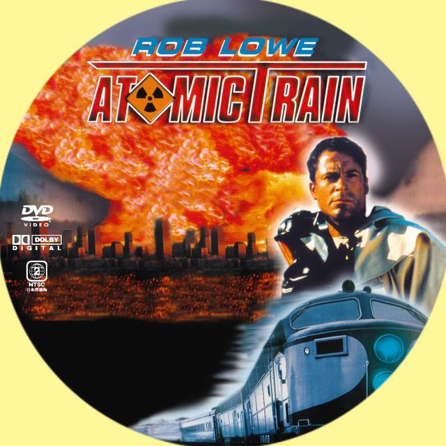 atomic_train