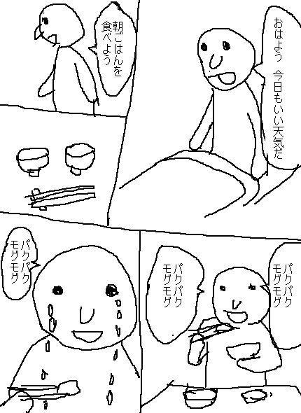 20130107052927_24_1