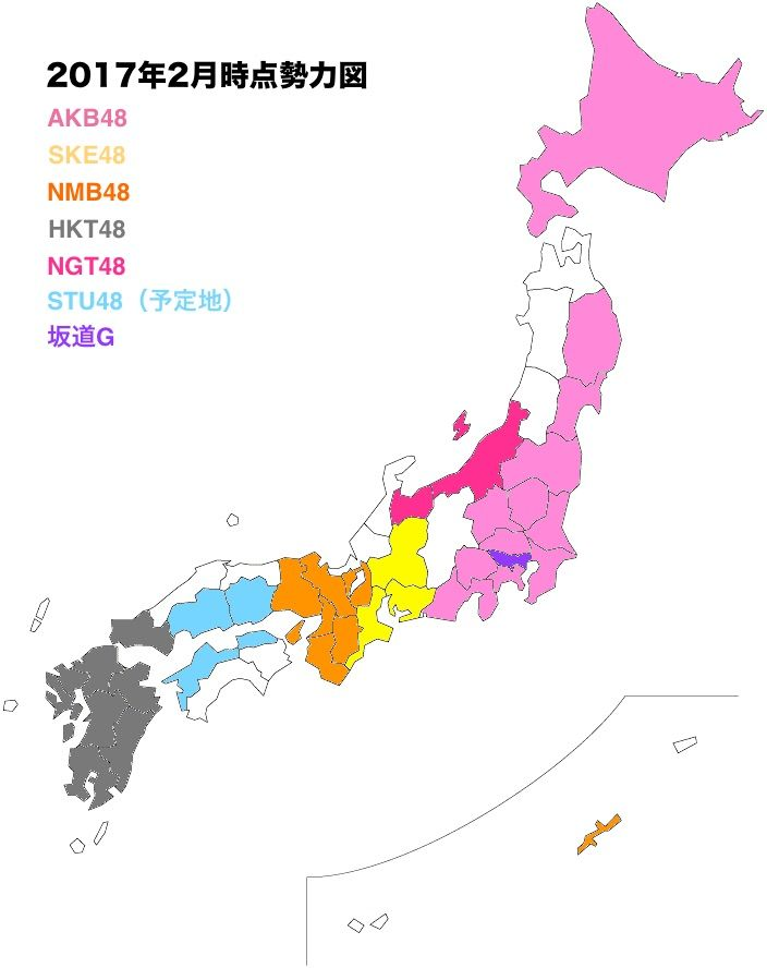 日本の分割統治計画 - JapaneseClass.jp