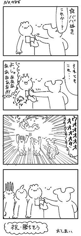 20140728193535_39_1