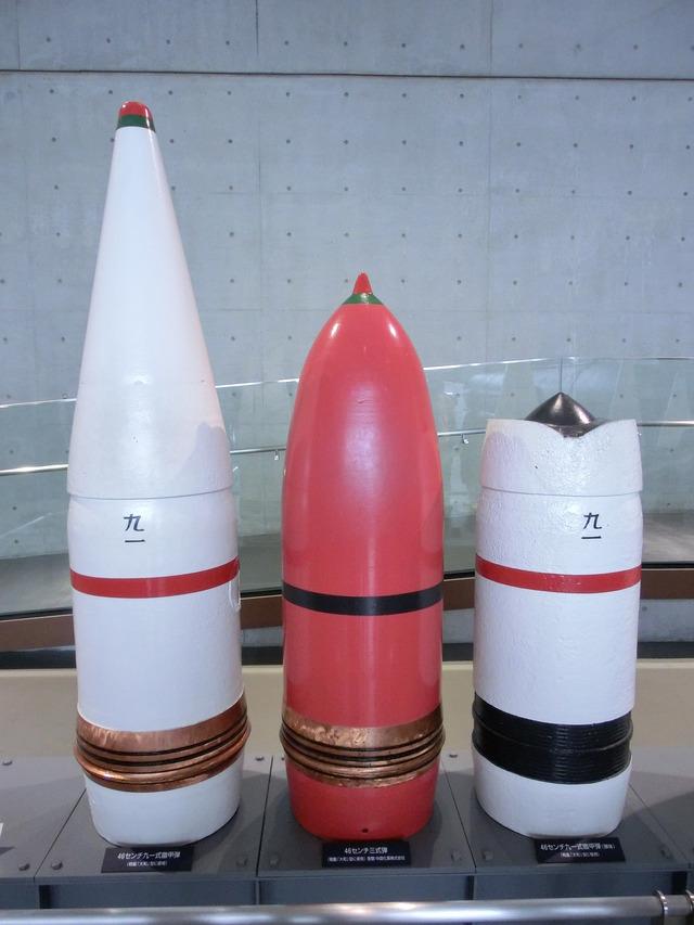 Yamato_46cm_bullet