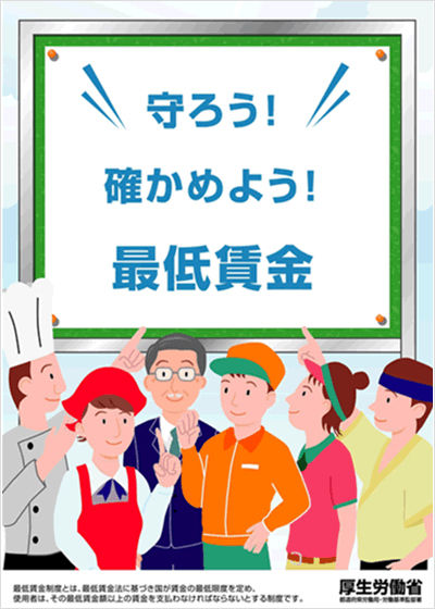 まとめ系 - Magazine cover