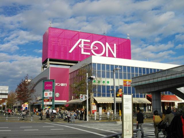 Aeon_Makuhari