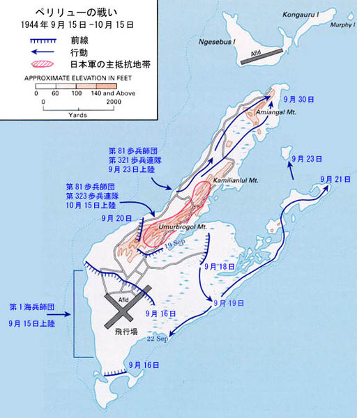 512px-Battle_of_Peleliu_map-ja