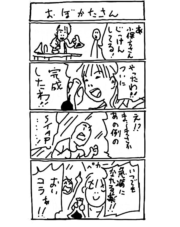 20140710100450_21_1