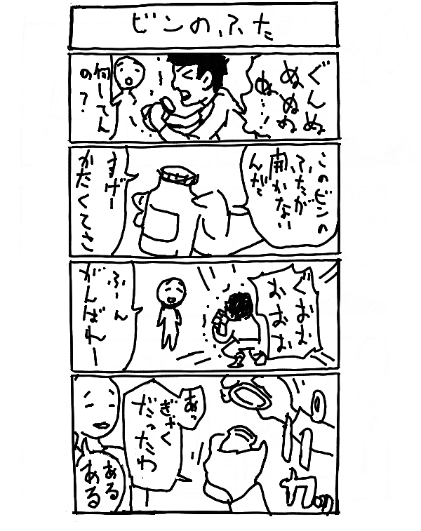 20140710100450_33_1