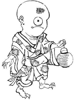 Masayoshi_Hitotsume-kozo