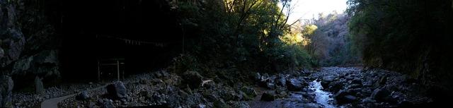 Amanoyasugawara-panorama