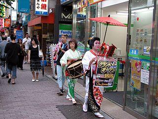 320px-Chindonya_Okubo_Tokyo