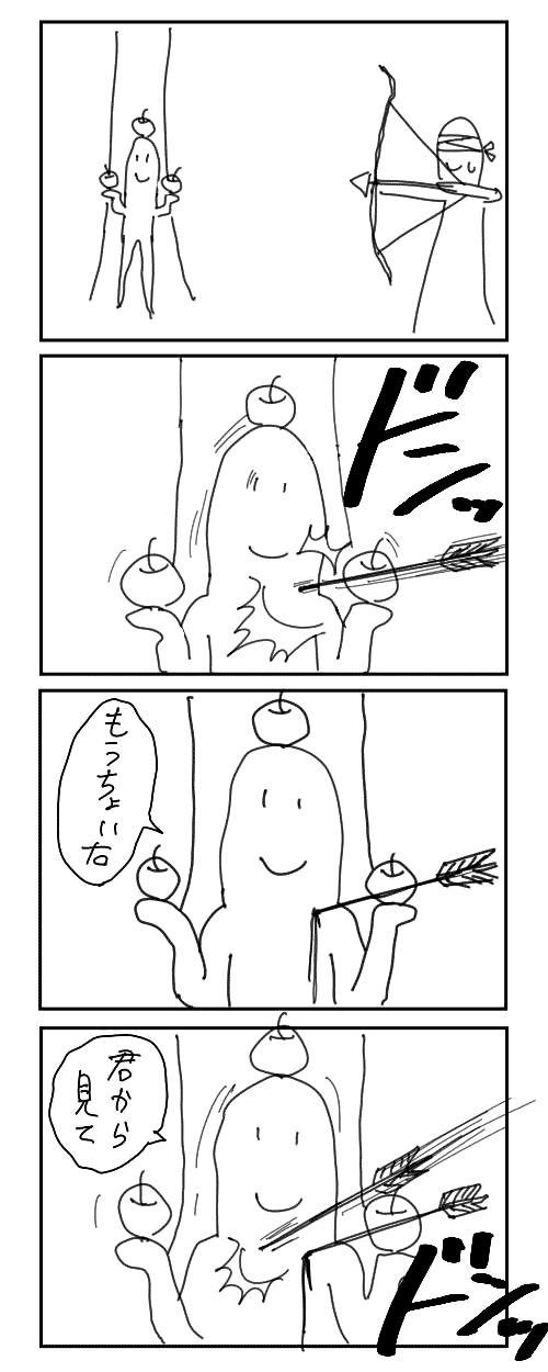 162_1