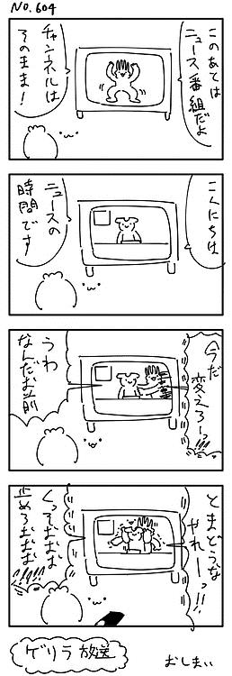 20140728193535_22_1