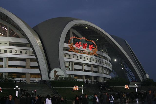 May-day_Stadium_at_night