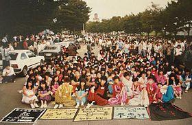 280px-竹の子族集合写真