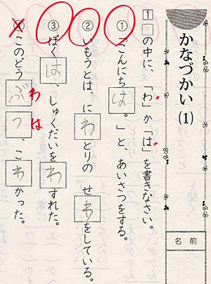20140117013917_270_8