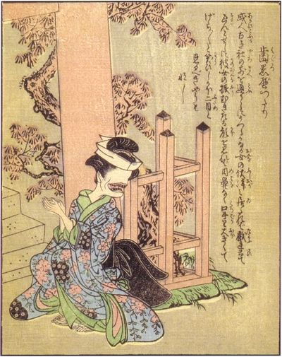 ShunsenHagurobettari