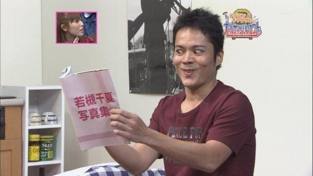 BO六会店はぼったくりYouTube動画>1本 ->画像>2758枚