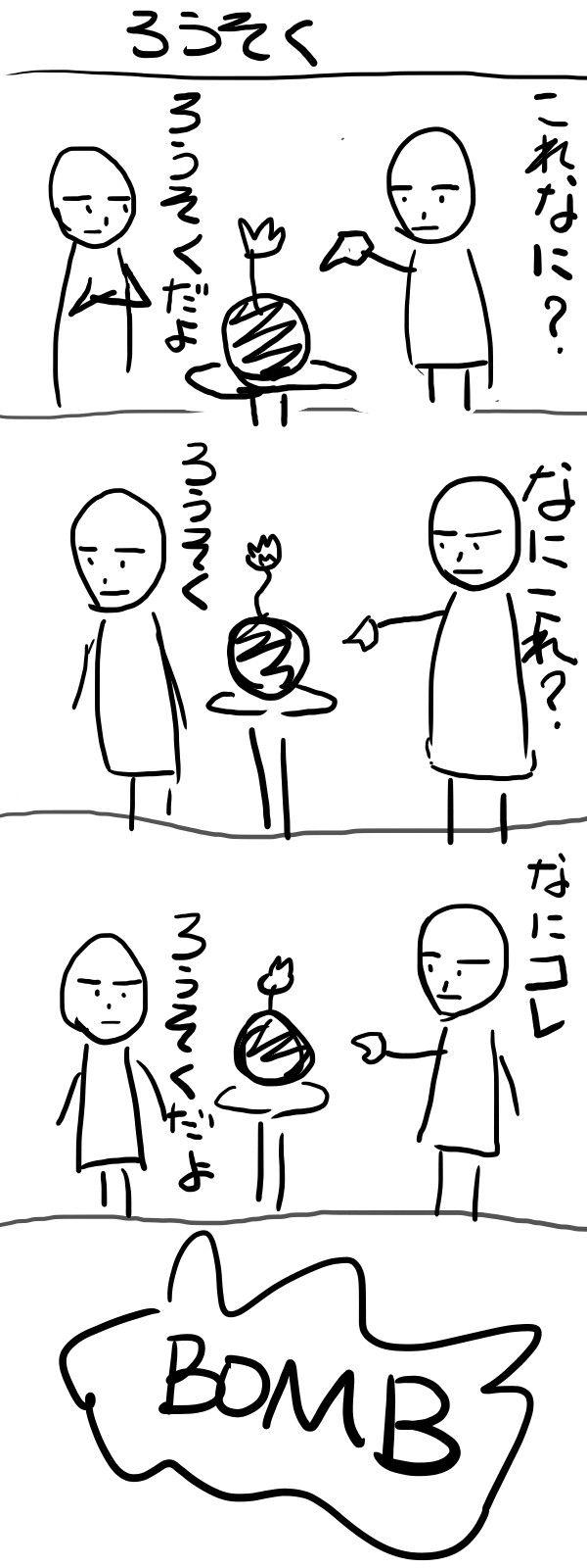 20140710100450_154_1