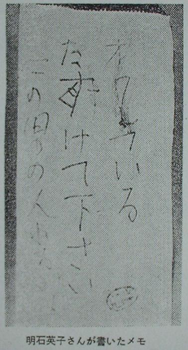 20141013072318_203_1