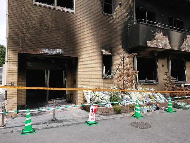 2560px-Kyoto_animation_arson_attack_2_20190721