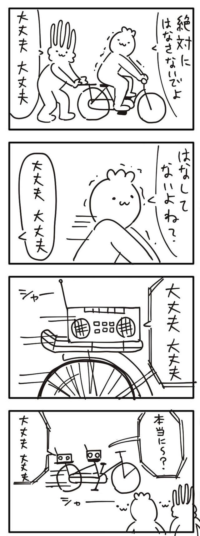 20140710100450_83_6