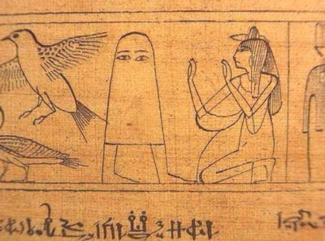 エジプトの正体不明な生き物wwwww