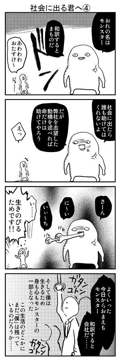 20130107052927_398_1