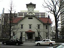 220px-Sapporo_Clock_Tower_Hokkaido_Japan_2