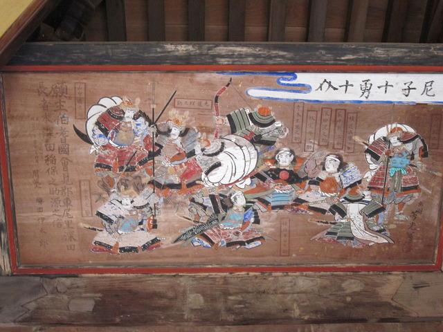 1280px-清水寺の絵馬「尼子十勇十介」