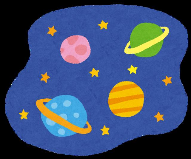 space_uchu