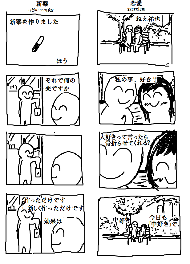 20130120042234_297_1