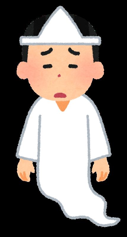 yurei_youngman3_sad